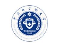 浙江省肿瘤医院