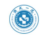 浙江大学第一附属医院