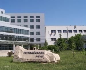 中国医学科学院基础医学研究所
