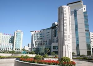 第四军医大学消化病医院
