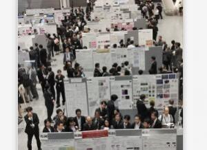 2019年日本病理学年会