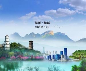 邀请函  第十一届中国病理学年会